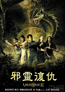Vengeance 2006 Full Movie Free Download Hindi Dubbed Watch Online For Free